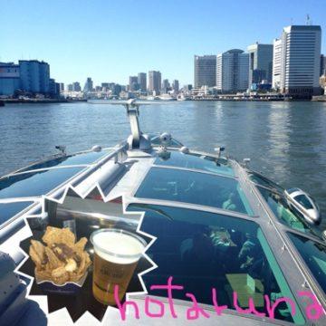 東京観光汽船☆