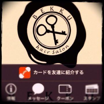 BEKKU ショップカード !!!  (^○^) ポイントもっ!