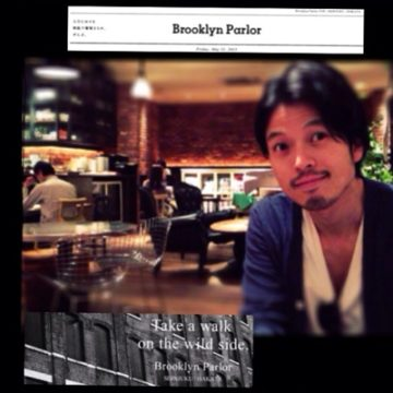 やっと行けたっ(^_-) 『 Brooklyn Parlor 』