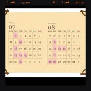 upload2013-06-20-010915