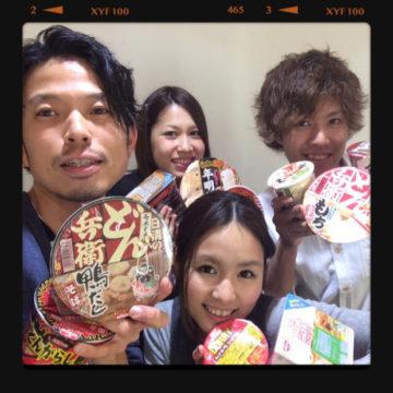 ありがとう『日清 ( NISSIN )』〜〜っっ!(^o^)/