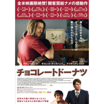 my favorite movie♡〜代官山の美容院BEKKUのブログ〜