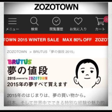 夢が買えるっ!?*\(^o^)/*   〜代官山の美容院BEKKUのブログ〜