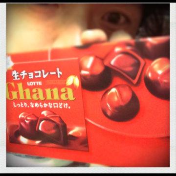 あーーーっ!やっぱり…(´・_・`)  〜代官山の美容院BEKKUのブログ〜