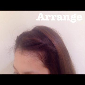 伸ばしかけ前髪のアレンジ方法〜✨〜代官山の美容院BEKKUのブログ〜