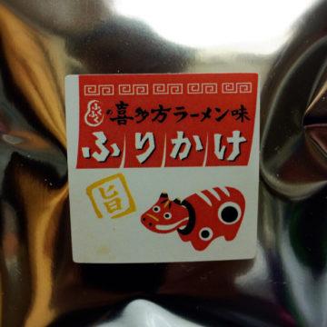 福島の味!!代官山美容院BEKKUのブログ〜