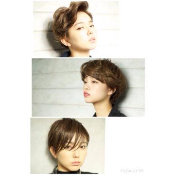 梅雨の季節…くせ毛の広がり対策ー!〜代官山の美容院BEKKUのブログ〜