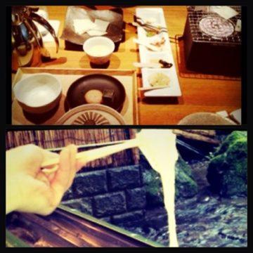 summer vacation〜しずか〜
