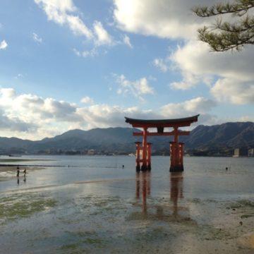 広島〜宮島の旅