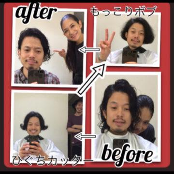 『美容師』やっぱり素晴らしい! 〜代官山の美容院BEKKUのブログ〜