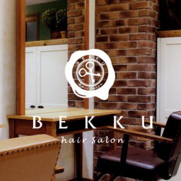 ホームページがリニューアルしました!  〜代官山の美容院BEKKUのブログ〜