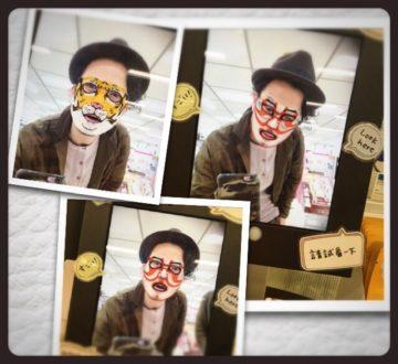 未来だなぁ~、と(O_O) ~代官山の美容院BEKKUのブログ~