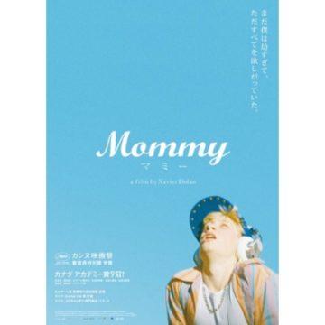 Mommy〜代官山の美容院BEKKUのブログ〜