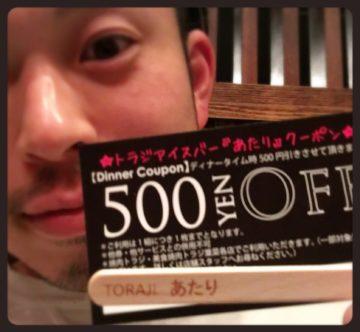 肉(2.9)の日ということで(^_−)−☆  〜代官山の美容院BEKKUのブログ〜