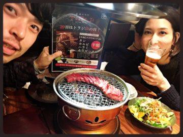 プレミアム肉の日っ!( ´ ▽ ` )ノ 〜代官山の美容院BEKKUのブログ〜