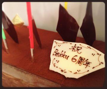 『 6周年 』を迎える事ができました! ~代官山の美容院BEKKUのブログ~