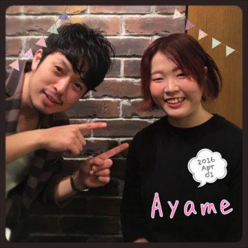 新メンバー『 渡邊あやめ 』です!m(_ _)m  〜代官山の美容院BEKKUのブログ〜