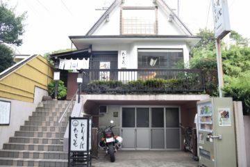 初わんこそば 代官山.恵比寿の美容院BEKKUのブログ