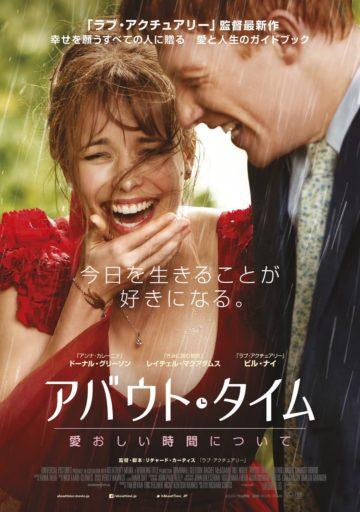 シリーズブログ『初めて感動した映画』AYAME ver 〜代官山の美容院BEKKUのブログ〜