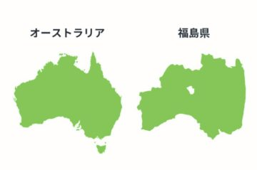 シリーズブログ『出身地紹介〜!』タカヨシ ver〜代官山の美容院BEKKUのブログ〜