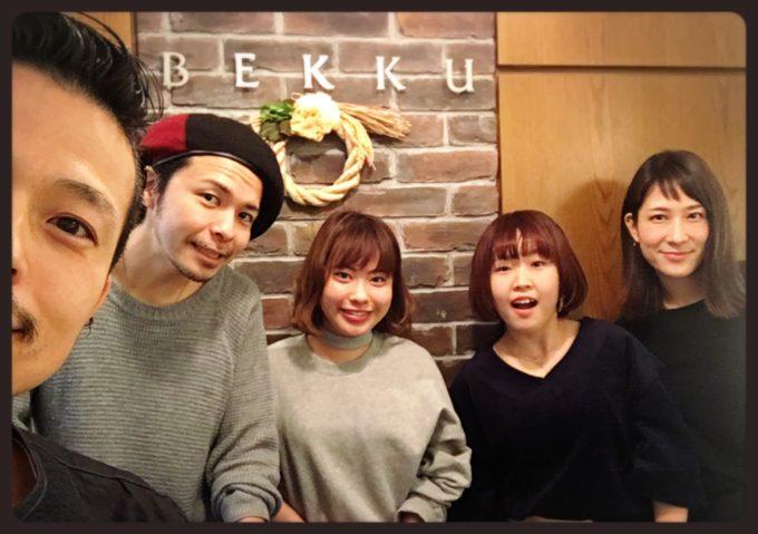 2017年、BEKKU新たなスタートです! ~代官山の美容院BEKKUのブログ~