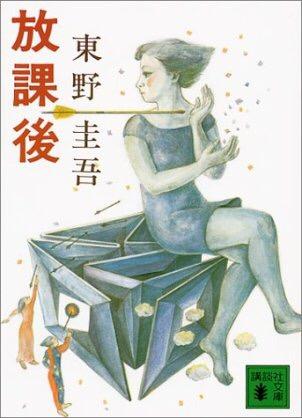 シリーズブログ『好きな本!』RINAver 〜代官山の美容院BEKKUのブログ〜