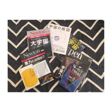 シリーズブログ『好きな本!』SHOKO ver 〜代官山の美容院BEKKUのブログ〜