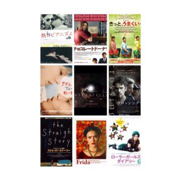 春から始めたいこと☆〜代官山の美容院BEKKUのブログ〜