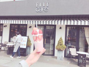 ELLEcafé〜代官山の美容院BEKKUのブログ〜