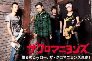シリーズブログ『好きな音楽』〜代官山の美容院BEKKUのブログ〜