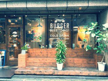 〜代官山の美容院BEKKUのブログ〜プライベートブログshino.ver〜