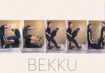 モジモジくん!〜代官山の美容院BEKKUのブログ〜