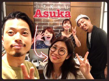 ついにプレス・レセプション仲間入りっっ!(^^) ~代官山の美容院BEKKUのブログ~