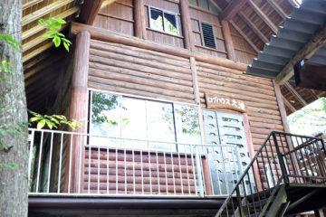 大自然キャンプ☆〜代官山の美容院BEKKUのブログ〜