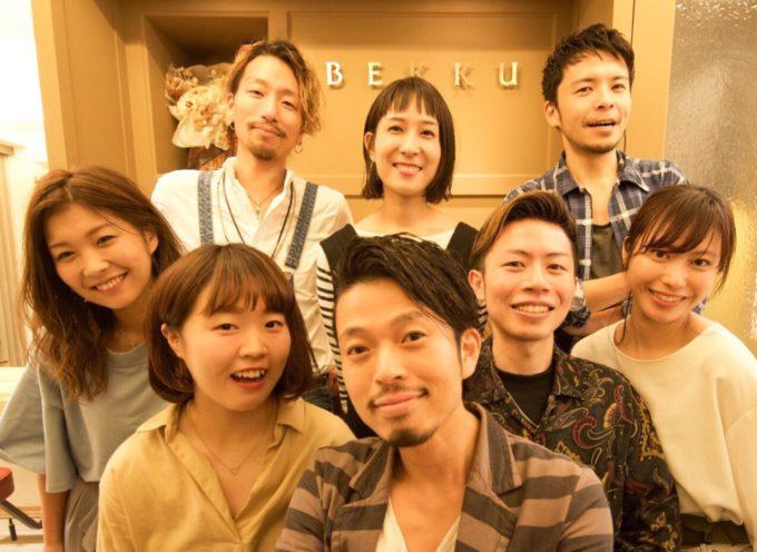 シリーズブログ 別宮 ver〜代官山の美容院BEKKUのブログ〜