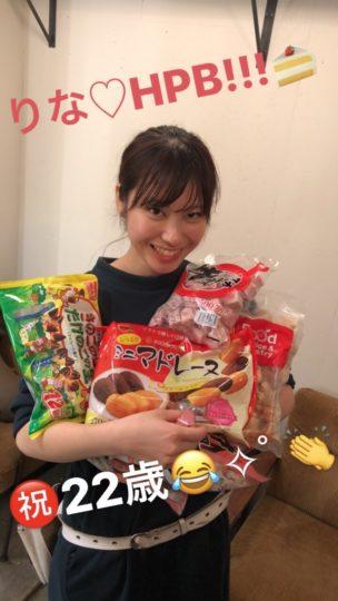 初めてのサプライズを…♡〜代官山の美容院BEKKUのブログ〜