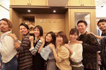 2017年もお世話になりました!!!〜代官山の美容院BEKKUのブログ〜