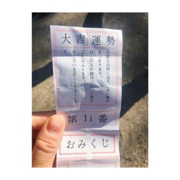 明けましておめでとうございます!!〜代官山の美容院BEKKUのブログ〜
