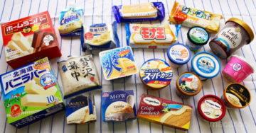 シリーズブログ『冬に食べたくなるもの&Myオススメご飯屋さん』〜代官山の美容院BEKKUのブログ〜
