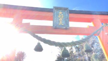 明けましておめでとうございます(^。^)  〜恵比寿の美容院BEKKUのブログ〜