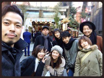 正月休み( ^ω^ )   〜代官山の美容院BEKKUのブログ〜