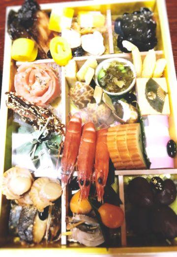 あけましておめでとうございます☆ 〜代官山の美容院BEKKUのブログ