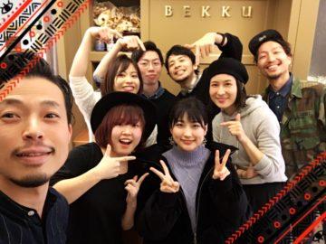新メンバー《 Miki 》\(^o^)/   〜代官山の美容院BEKKUのブログ〜