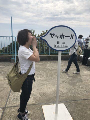プチ遠出〜代官山の美容院BEKKUのブログ〜