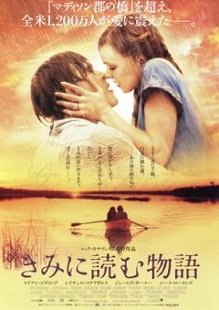 〜泣きたい時もあるもんだよね。〜泣いた映画〜代官山の美容院BEKKUのブログ〜
