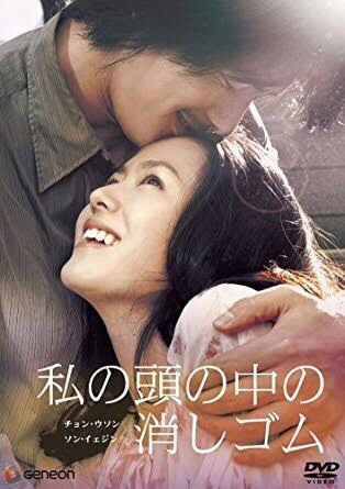 〜泣きたい時もあるもんだよね。〜泣いた映画 SHUNver.〜代官山の美容院BEKKUのブログ〜