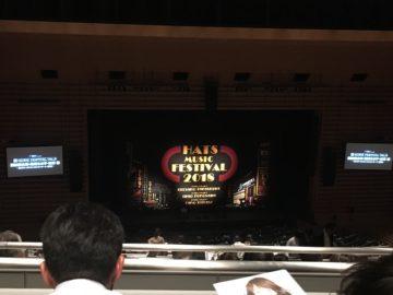 バイオリンコンサート♪〜代官山の美容院BEKKUのブログ〜