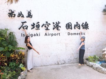 プライベートブログ〜ASUKAver〜 代官山の美容院BEKKUのブログ〜