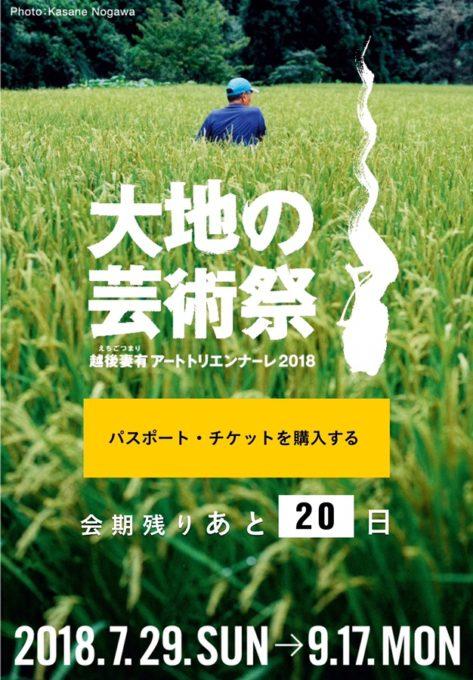あたしのプチ夏休み〜代官山の美容院BEKKUのブログ〜