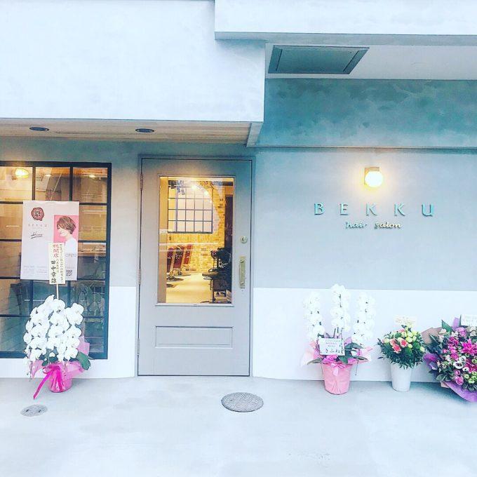 恵比寿・広尾の美容院BEKKUのブログ
